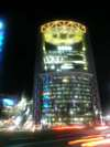 20080102_214515