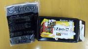 20100310_210752