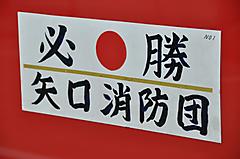 20111008150112_01