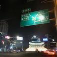 夜の南大門 2