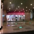 Ramada & Sweet Hotel