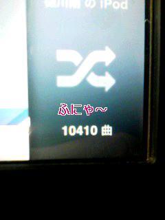 iPod Clasic 挿入楽曲数 1万曲突破